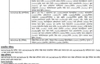 SSC & Dakhil Vocational Class 10 Exam Routine 2018 – www.bteb.gov.bd.