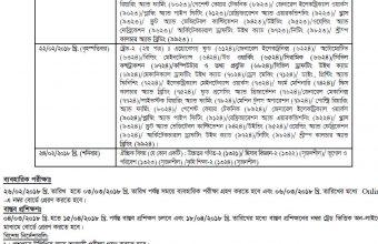 SSC & Dakhil Vocational Class 10 Exam Routine 2018 – www.bteb.gov.bd.