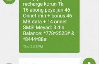 Airtel Victory Day Offer 2018