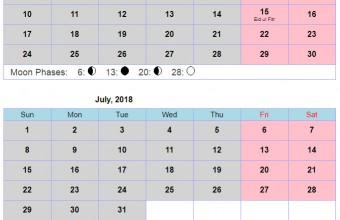 Bangladesh Government Calendar 2018 | Public & National Holidays
