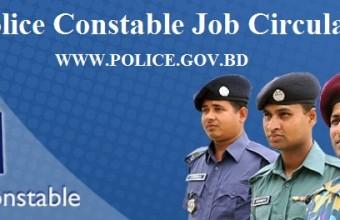 Bangladesh Police Constable Job Circular 2018 – WWW.POLICE.GOV.BD