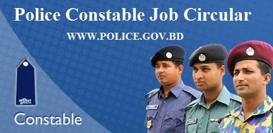 Bangladesh Police Constable Job Circular - www.police.gov.bd