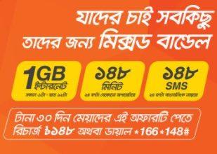 Banglalink 148 TK Mixed Bundle Offer