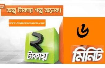 Banglalink 6 Minutes 2 TK Offer