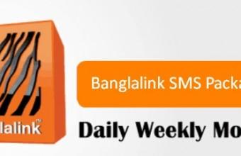 Banglalink SMS Bundle Offer 2018