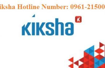 Kiksha Helpline Number, Head Office Address & Email