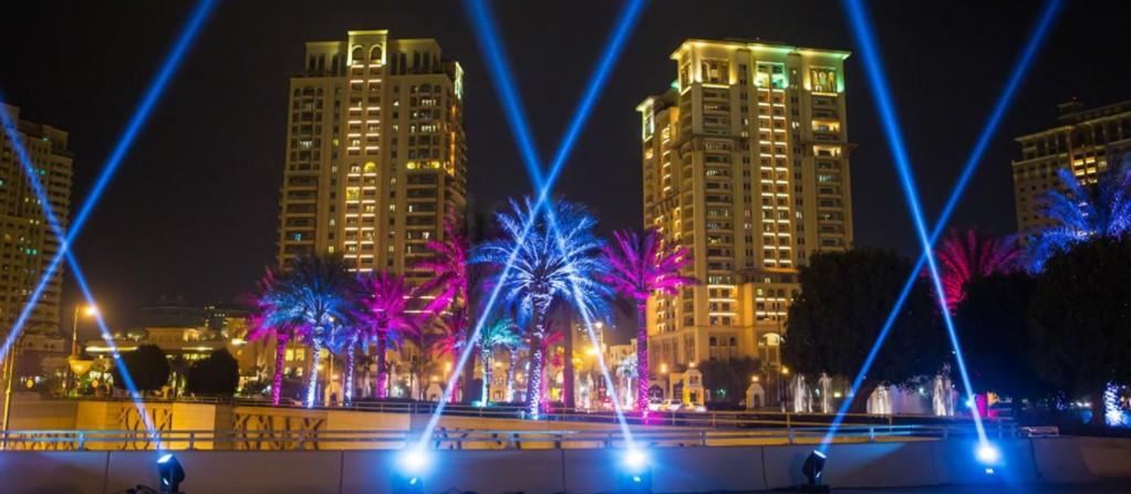 Qatar National Day Celebration HD Wallpaper