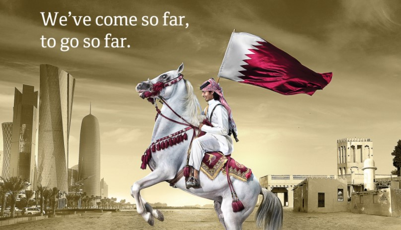 Qatar National Day Facebook, whatsapp, Twitter Cover Photo, Profile Picture