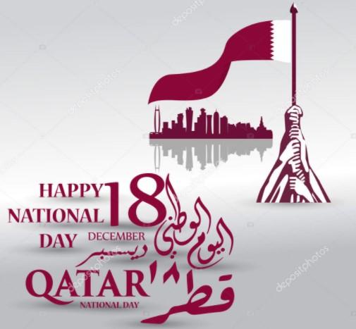 Qatar National Day HD Image