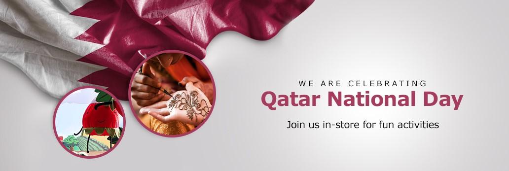 Qatar National Day HD Wallpaper