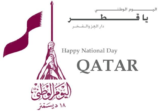 Qatar National Day Image