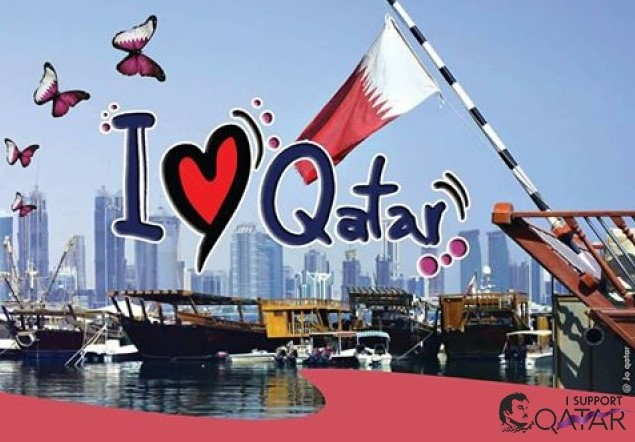 Qatar National Day - i love Qatar - i support Qatar image, wallpaper, picture