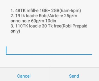 Robi 3GB 48 TK Internet Offer 2018
