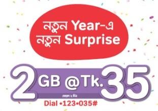 Airtel 2GB 35 TK Internet Offer 2018
