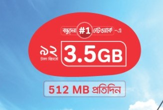 Airtel 3.5GB 92 TK Offer