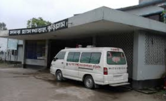 Hospital and Clinic in Kurigram District