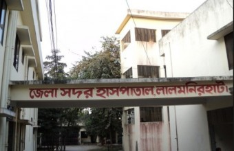 Hospital and Clinic in Lalmonirhat District