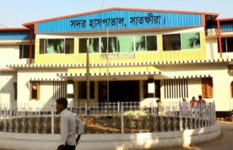 Hospital and Clinic in Satkhira District