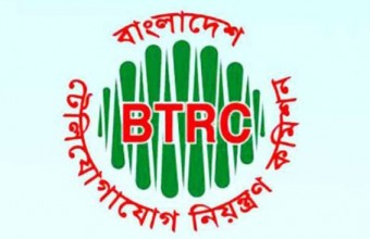 Mobile Phone Subscribers in Bangladesh 2018 – www.btrc.gov.bd