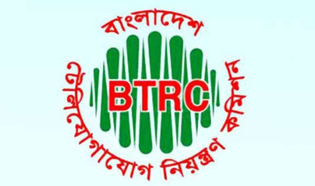 Mobile Phone Subscribers in Bangladesh 2018 - www.btrc.gov.bd