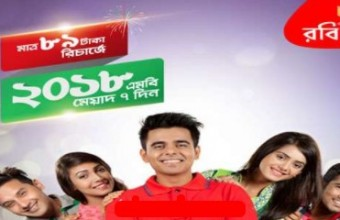 Robi Happy New Year Offer 2018