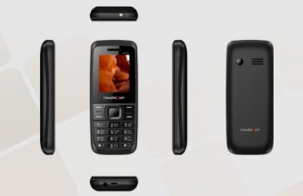 Symphony B12i Price in Bangladesh & Full Specifications