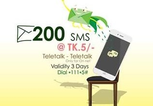 Teletalk SMS Bundle Offer 2018
