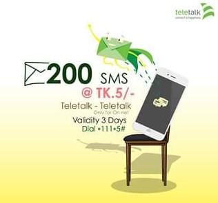 Teletalk 200 SMS 5 TK Offer