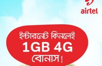 Airtel BD 1GB 4G Internet Bonus Offer – Use 4G first with Airtel
