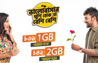 Banglalink Valentine's Day Offer 2019 – 1GB@31TK & 2GB@42TK