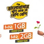 Banglalink Valentine's Day Offer 2019 – 1GB@31TK & 2GB@42TK