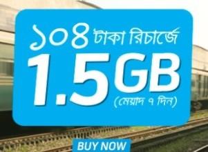 GP 1.5GB 104 TK Offer