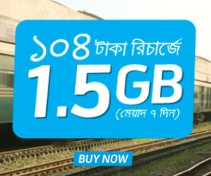 GP 1.5GB 104 TK Offer