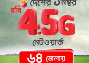 Robi 4G Internet Package 2018