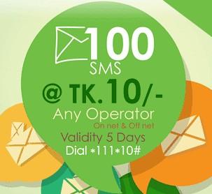 Teletalk 100 SMS 10 TK
