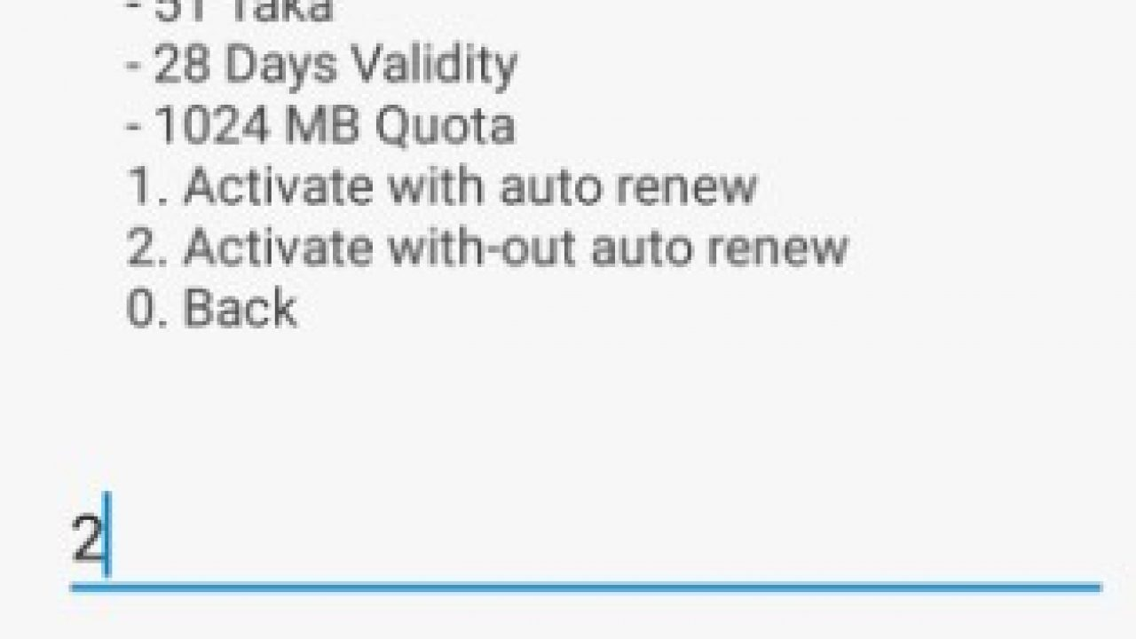 Airtel 1GB 51 TK Offer (28 Days Validity) - Technewssources com