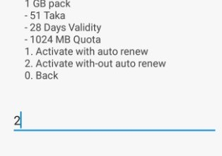 Airtel 1GB 51 TK Offer (28 Days Validity)
