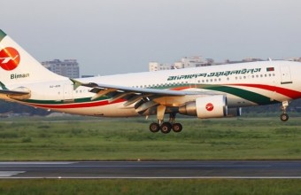 Bangladesh Domestic Airlines Ticket Price 2019