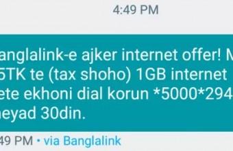 Banglalink 1GB 65 TK 30 Days Validity Internet Offer 2018