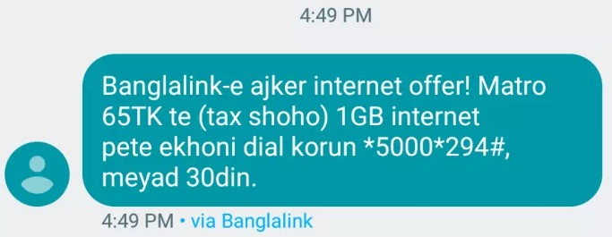 Banglalink 1GB 65 TK 30 Days Validity Internet Offer 2018