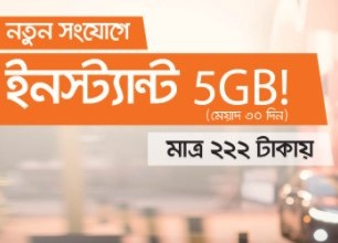 Banglalink 5GB 222 TK (Validity 30 Days) New SIM Offer 2018