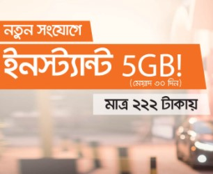 Banglalink 5GB 222 TK (Validity 30 Days) New SIM Offer 2018