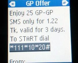 GP 25 SMS 1.22TK Offer, Activation USSD Code & Details Info