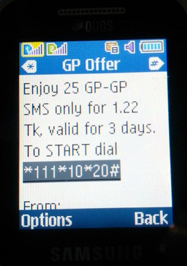 GP 25 SMS 1.22 TK Offer
