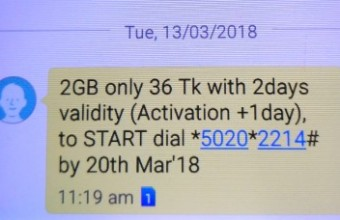 GP 2GB 36 TK Offer