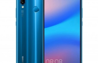 Huawei P20 Lite Price in Bangladesh, Full Specifications, Features, Review