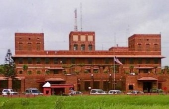US Embassy in Dhaka, Bangladesh Contact Number & Address