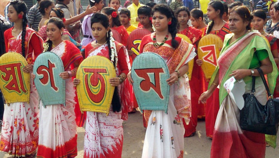 Bangla Happy New Year Celebrations