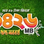 Banglalink Pohela Boishakh Offer 2019 - 1426 MB @ 49 TK