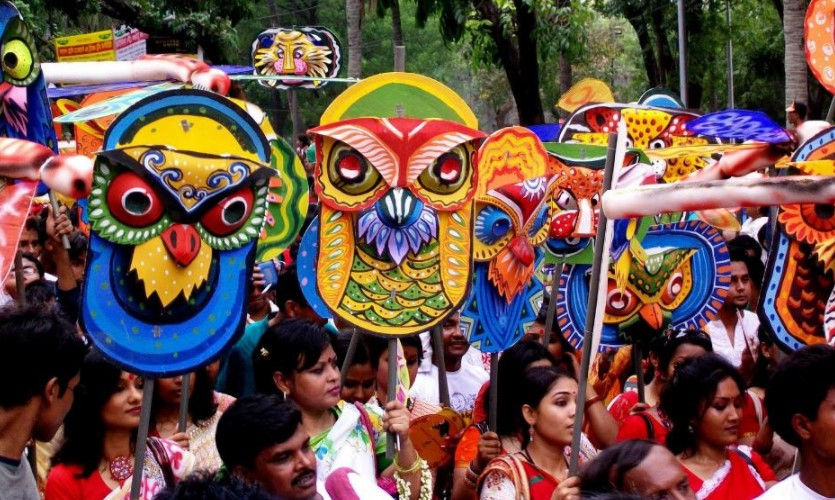 Pohela Boishakh Celebration Image